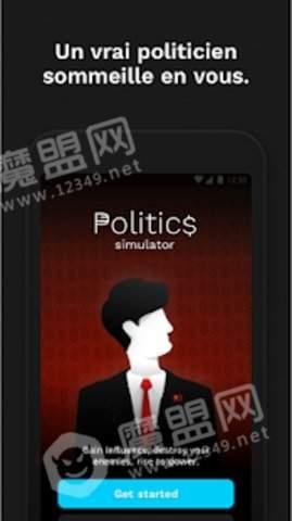 政治模拟器2