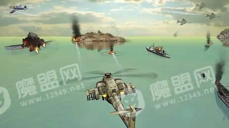 空袭精英大战闪电战机