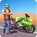 新城市摩托车赛车