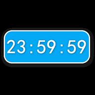 时间窗app
