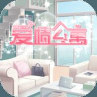 新版爱情公寓