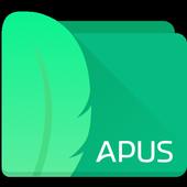 APUS文件管理器