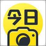 水印相机今日时间