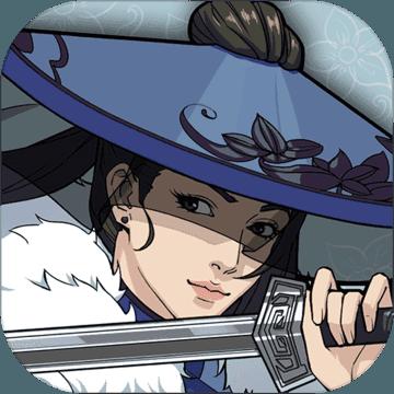 汉家江湖1.2.6无限荣誉版