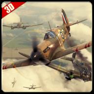 真实飞机战争