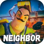 邻居的秘密
