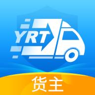 运融通货主app