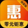 惠总网商城平台