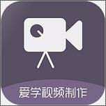 AE视频特效PR教程