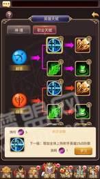 塔防召唤iOS版
