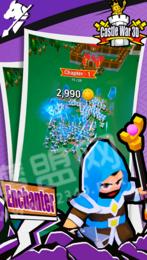 恶城堡冲突3D苹果版