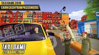 新型出租车模拟器破解版