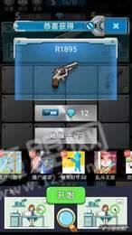 98k枪神版