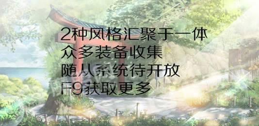 雄狮传说挽歌