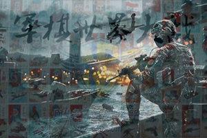 军棋世界大战
