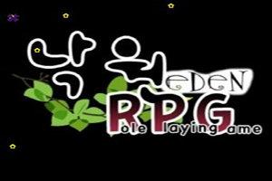 伊甸RPG