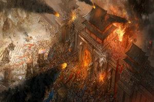 家园烽火之城