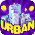 都市建设者苹果版