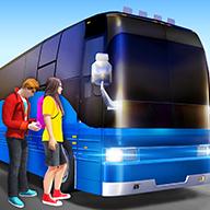 终极巴士模拟器