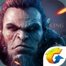 万王之王3D腾讯版