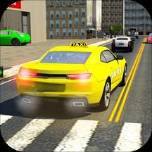 出租车模拟经营