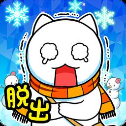 小猫与冰雪之城