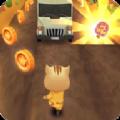 地鐵貓貓沖浪跑者