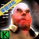屠夫先生漢化版