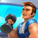 健身房传奇