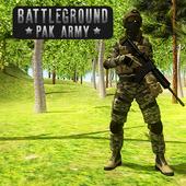 巴基斯坦军队战场