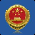 贵州省检协同