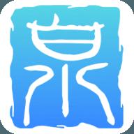 爱甘泉app