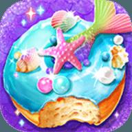 美人鱼甜甜圈