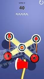 Flying Axe