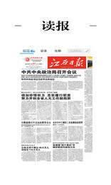 赣县融媒体