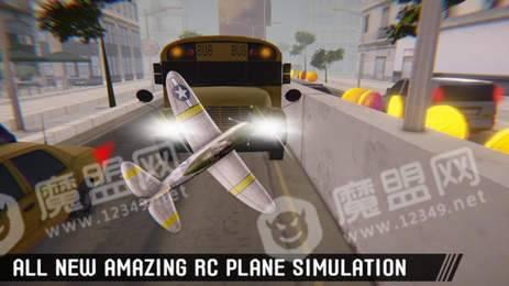 自由飞行模拟3D