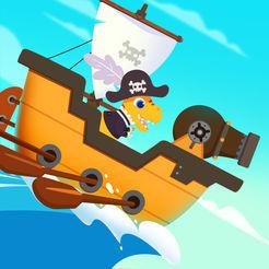 恐龙海盗船苹果版