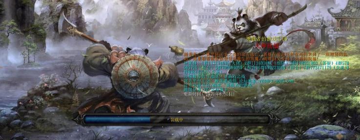 勇敢者的游戏3.05天神祝福