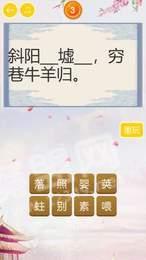 中华唐诗大会
