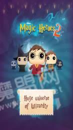 哈利波特的魔法
