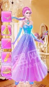 公主的皇家美容