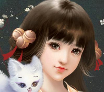 摄政王的小狐妃