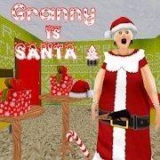 圣诞奶奶冒险