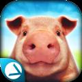 团团模拟器之猪的一生