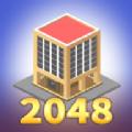 City Tour 2048