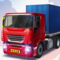 中国卡车之星iOS版