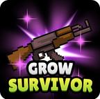 幸存者成长