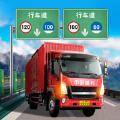 中国卡车遨游之旅mod