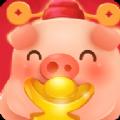 阳光欢乐养猪场赚钱版