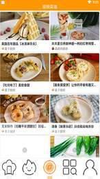 菜票美食菜谱
